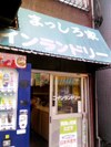 Onodabaw_7